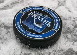 Печать на <b>хоккейных</b> шайбах / <b>Шайбы</b> с логотипом :: Рекламные ...