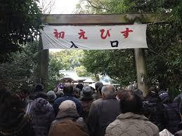 「熱田神宮 初えびす」の画像検索結果