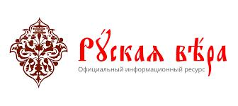 <b>Русская народная игрушка</b>. История и традиции