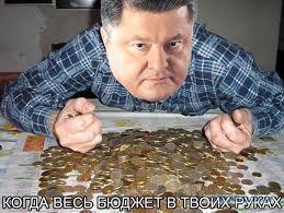 Сейчас правильное время и место для инвестирования, - Порошенко пригласил американский бизнес в Украину - Цензор.НЕТ 2220