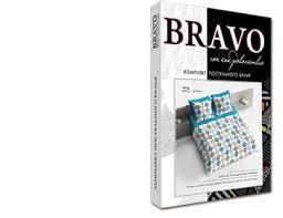 Купить <b>постельное бельё Bravo</b> в интернет-магазине BestTextile