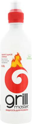 <b>Жидкость для розжига</b> ХИМИК <b>Grill</b> Master – купить в сети ...