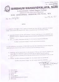birbhum mahavidyalaya noice for ba part i 2015 genl hons