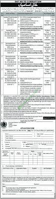 provincial election commission punjab lahore jobs application form provincial election commission punjab lahore jobs application form 2016