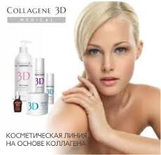 <b>Medical Collagene 3D</b> Health/<b>Beauty</b>