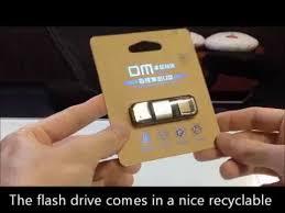 Review of DM's <b>Fingerprint USB Flash Drive</b> - YouTube