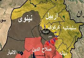 نتیجه تصویری برای مصدومیت 410 نفر در حملات شیمیایی داعش به جنوب کرکوک