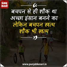 punjab kesari home facebook image contain 1 person text