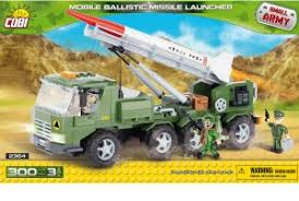 """Пластиковый <b>конструктор COBI</b> """"<b>Ракетная</b> установка Mobile ..."""