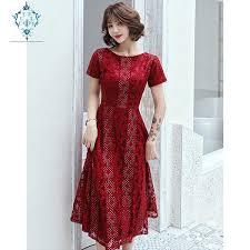 2019 <b>CUERLY</b> Women 2019 New Wine Red Banquet Elegant ...