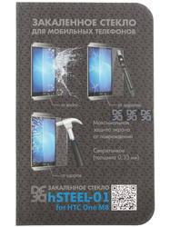 Купить <b>Защитное стекло</b> DF для смартфона <b>HTC</b> One M8 по ...