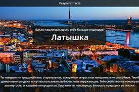 Елена Хитун   ВКонтакте