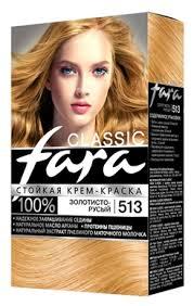 Купить Fara <b>Classic</b> Стойкая <b>крем</b>-<b>краска для волос</b>, 513 ...