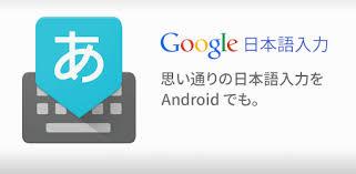 Приложения в Google Play – <b>Японская</b> раскладка Google