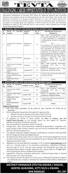 jobs opportunities in technical education vocational training jobs opportunities in technical education vocational training authority tevta punjab 24 3 2017