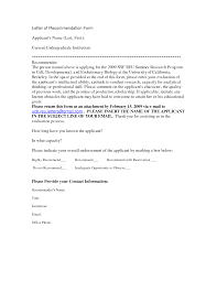 letter of recommendation for internship sample letter lucy letter of recommendation for internship