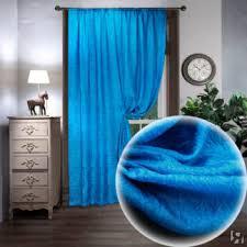 Купить Amore Mio Классические <b>шторы</b> Gulaciya Цвет: Синий в ...
