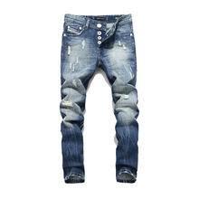 Best value <b>Balplein Brand</b> Straight Fit Ripped Jeans Men – Great ...
