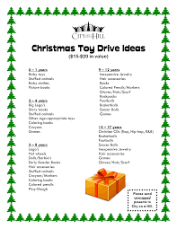 toy drive quotes quotesgram follow us follow