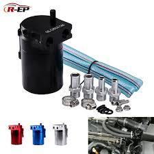 Universal <b>Aluminum Oil</b> Catch Can <b>Oil</b> Filter <b>Tank Round</b> Reservoir ...