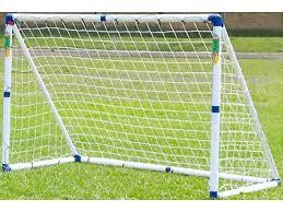 <b>Ворота игровые DFC 5ft</b> Backyard Soccer GOAL153A. Купить в ...