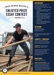 enlisted prize essay contest u s naval institute enlisted prize essay contest