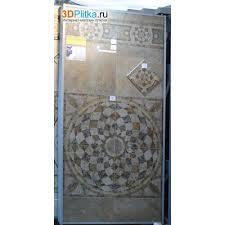 <b>Porcelanite Dos</b> 5000 <b>керамическая плитка</b> и керамогранит купить ...