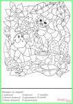 Раскраска санкт-петербург для детей распечатать