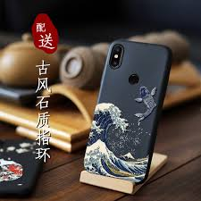 <b>Great Emboss Phone Case</b> For XIAOMI MI 6X A2 MI 6 MI6 Cover ...