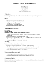 resume objective with bank  seangarrette coresume