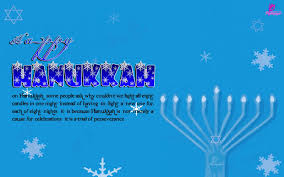 Free Hanukkah Greeting eCards with Quotes and Wishes Wallpapers ...