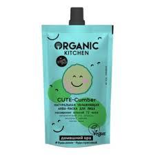 "<b>Маска</b> для лица Organic kitchen ""Cute-Cumber""   Отзывы ..."
