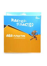 Набор <b>пластика ABS</b> - цвет <b>оранжевый</b>, 45 метров