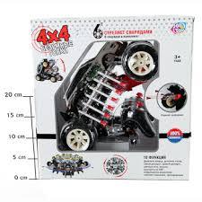 <b>Joy Toy Машина</b> р. у 9470-3 <b>Безумные</b> гонки 4х4 аккум. адапт ...