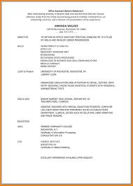 8 medical office resume assistant cover letter medical office resume office assistantbefore makeover jpg