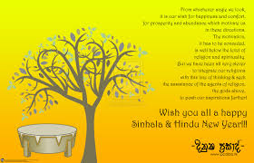 Image result for HINDU NEW YEAR IMAGE
