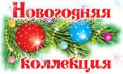 cleverhobby.ru: Производство <b>наборов для творчества</b>. Хобби ...
