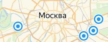 Ежедневники, записные книжки <b>Эврика</b> — купить на Яндекс ...