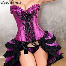 Plus Size Purple Skirt