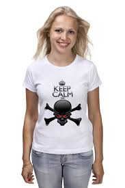 <b>Футболка классическая Printio Keep</b> calm #1594926