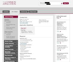 a user s guide to the common application let s say that our sample student has submitted all the necessary information under the common app section as well as the writing supplement required for
