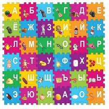 Купить Коврик-пазл <b>Играем вместе</b> Алфавит Маша и Медведь ...