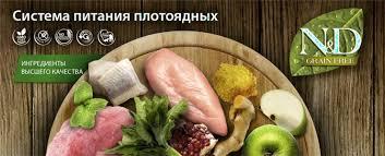 <b>Фармина</b> - интернет-магазин Екатеринбург