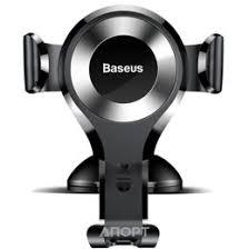 Автомобильный <b>держатель Baseus Osculum</b> Type Gravity Car ...