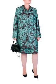 <b>Пальто PERSONA BY MARINA</b> RINALDI арт 89147 ...