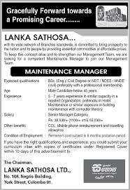 maintenance manager lanka sathosa job categories accounting auditing finance corporate management analysts eng mechanical auto electrician and hotels restaurants food