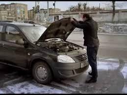утеплитель двигателя автоодеяло 1 7930044520017 белый