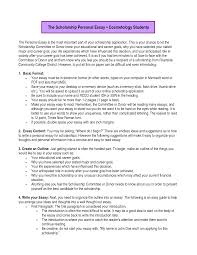 example of career goals essays template example of career goals essays