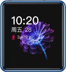 <b>MP3 плеер Fiio M5</b>, синий