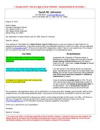 t letter cover letter  t style cover letter  examples of cover    cover